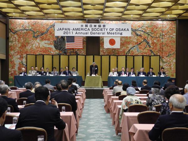 2011年7月22日 2011年度理事会・総会・懇親会_w600_01