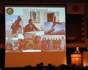 2011年9月29日 講演会「トモダチ作戦と日米の絆」_w300_02-b